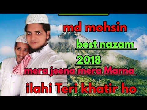 mera jeena mera marna ilahi teri khatir ho beautiful urdu nazm mm parsent md