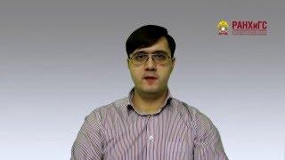 видео Виды организационных структур - Организационные структуры управления