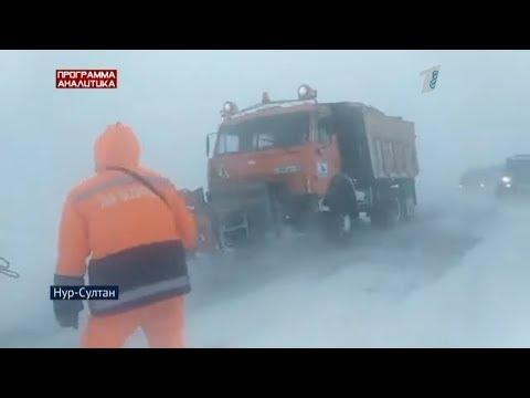 В режиме ЧС: рекордные бураны в Казахстане