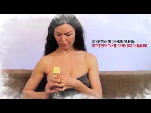 Электрические молокоотсосы для сцеживания грудного молока