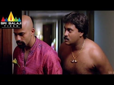 aata-telugu-movie-part-8/11-|-siddharth,-ileana-|-sri-balaji-video