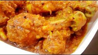 lemon chicken recipe in hindi