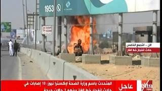 بالفيديو.. الحماية المدنية تحاول السيطرة على انفجار خط الغاز بالتجمع الخامس