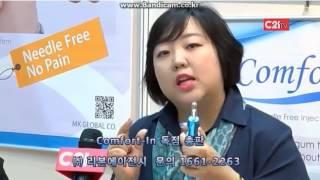 컴포트인 소개 CORPORATE 21 TV - Comfort-in Introduction  CORPORATE 21 TV