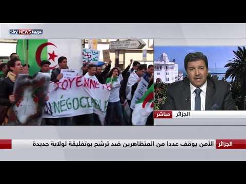 دعوات للتظاهر ضد ترشح بوتفليقة لولاية رئاسية خامسة  - نشر قبل 2 ساعة