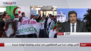 دعوات للتظاهر ضد ترشح بوتفليقة لولاية رئاسية خامسة