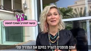 גאולה זיקרי צדוק - הדרכת הורים כתוביות עברית