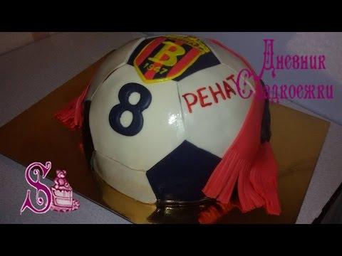 Как сделать торт в виде мяча. How to make a cake in the shape of a ball.