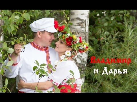 Свадьба в старорусском стиле . Владимир и Дарья (19 июля 2014 ) Киров
