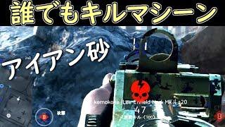 BFV #BattlefieldV #バトルフィールドV.