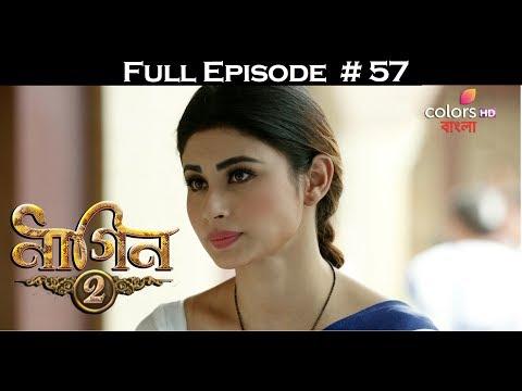 Naagin 2 (Bengali) - 4th July 2017 - নাগিন ২ - Full Episode thumbnail