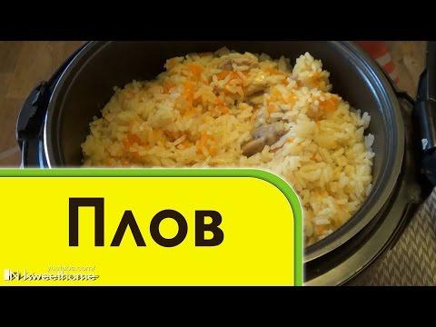 Кулинарный форум Хорошей кухни gt Мультиварка