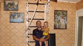 Шведская стенка металлическая. Шведская стенка для взрослых и детей для дома.(Шведская стенка металлическая с доставкой по всей России и по всему миру! Заказать можно здесь: http://shvedsteno4ka...., 2015-09-14T13:28:58.000Z)