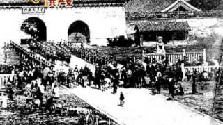Neuf commentaires sur le Parti communiste  - 1 a) Qu'est ce qu'est le Parti communiste ?
