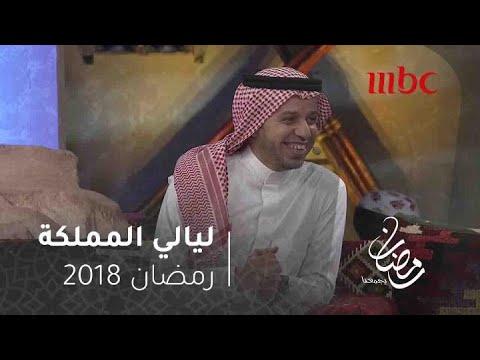 """مناف أبو شقير يتحدث لـ""""ليالي المملكة"""" عن حياته الشخصية بعد الاعتزال"""