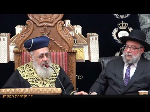 """פרשת בהעלותך תשע""""ט • מרן הראש""""ל הרב יצחק יוסף שליט""""א • Rav Yitzchak Yosef"""