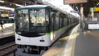 【正月ダイヤ】京阪電車 普通三条行き 7200系7202F 枚方市駅発車