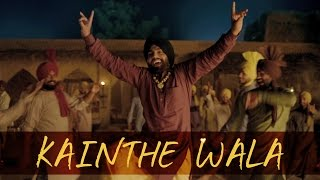 vuclip Kainthe Wala | Bambukat | Ammy Virk | Kaur B | Releasing On 29th July 2016
