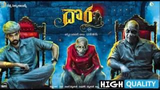 Dora (2016) Telugu Movie Download Full