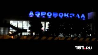 Взрыв в аэропорту Ростова