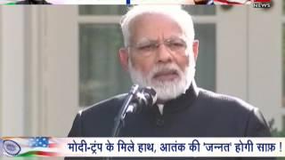 Modi in US: Watch PM Narendra Modi full speech at White House