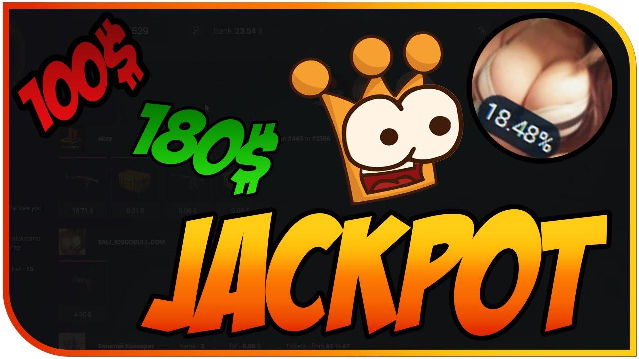 Cs Go Jackpot Seiten