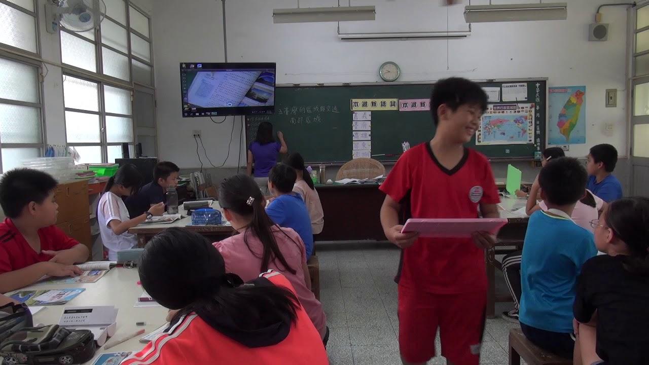 高雄市美濃區龍山國小-5月份珍妮老師教學現場 - YouTube