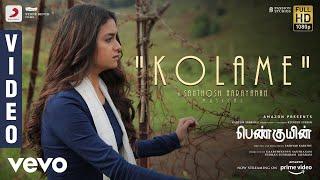 Penguin - Kolame | Keerthy Suresh | Santhosh Narayanan | Eashvar Karthic