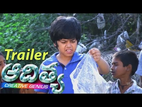 Aditya Latest Movie Theatrical Trailer || Suman, Ashish Vidyarth || Sri Balaji Video