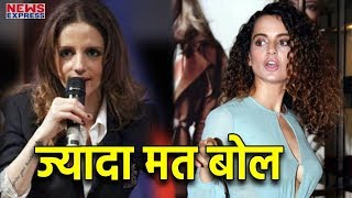 Sussanne hits back at Kangana, comes out in support of ex-husband Hrithik