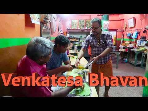 Sri Venkatesa Bhavan, Srirangam, Trichy\ ஸ்ரீ வெங்கடேச பவன், ஸ்ரீரங்கம், திருச்சி