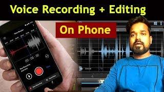 स्टुडियो जैसी रिकॉर्डिंग अपने फ़ोन में कैसे करे || How to Record AUDIO On Phone || Musical Guruji screenshot 5