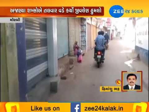 Morbi: People observe 'Halvad Bandh' after Bajrang Dal coordinator attacked - Zee 24 Kalak