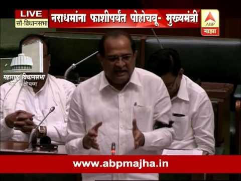 Vidhan Sabha : Radhakrishna Vikhe Patil speech