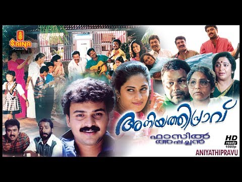 new film news actress gossips new gossips malayalam film news film news malayalam hot news latest malayalam news news hot film news best gossips malayalam cinema news cinema gossips latest film malayalam film malayalam new film latest movies movie news movie gossips malayalam movie news latest movie news new hot movies aniyathipravu full movie kunchackoboban film kunchackoboban movie kunchackoboban first film cinema point #romancemovie #kunchackoboban #shalini