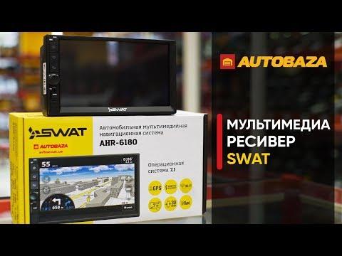 Мультимедиа на Android Swat AHR-6180. Мультимедийная система с GPS для авто.