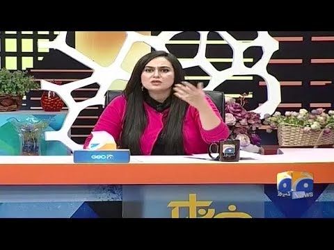 Khabarnaak - 09-February-2018 - Geo News