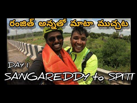 Day 1- Sangareddy to Spiti solo Bicycle ride / Meeting Ranjith on Wheels thumbnail