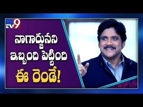 Shocked distributors approach Nagarjuna with a demand - TV9