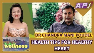 HEALTH TIPS FOR HEALTHY HEART    DR CHANDRA MANI POUDEL    HEALTH AND WELLNESS