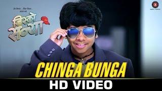 Chinga Bunga | Disco Sannya | Aadarsh Shinde, Rishabh Purohit, Rucha Bondare & Asawari Godbole