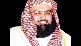 الرقيه الشرعيه الطويله للشيخ عبدالرحمن السديس Sheikh Sudais