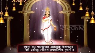 Navratri Utsav | Dwitiya Divas | Brahmacharini