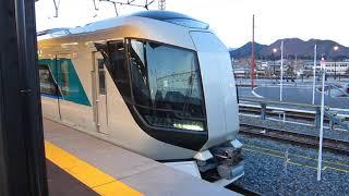 東武鉄道「特急リバティ」浅草行きが下今市駅を発車