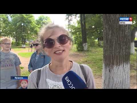 В Яранске прошел праздник для юных велосипедистов (ГТРК Вятка)