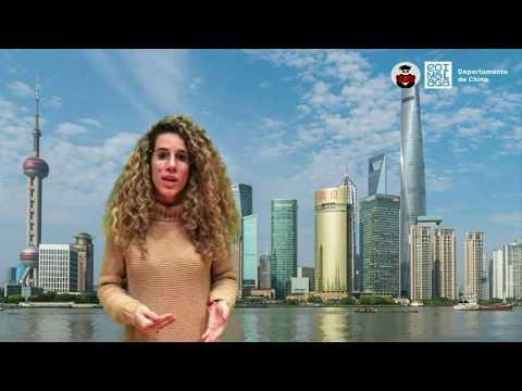 VIDEO PROMOCIONAL 2018 | DPTO. CHINO | EOI MÁLAGA | ALUMNOS NIVEL AVANZADO B2-2