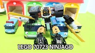 LEGO 70723 NINJAGO, LEGO robot toy play,로보트 장난감, 타요장난감을 가지고 놀아요