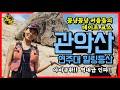 [KaltzTV] 과천 스케이트장 데이트 - Gwacheon スケートデート [nnnyyy]