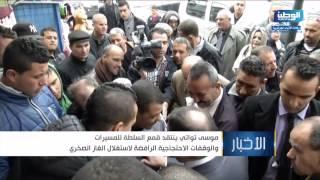 نشرة الظهيرة  27 02 2015 قناة الوطن الجزائرية