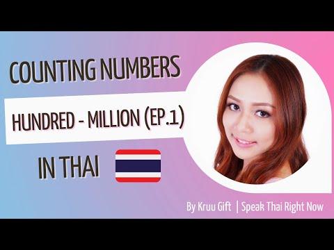 "Speak Thai Lesson: Counting number ""Hundred to Million"" Part 1"